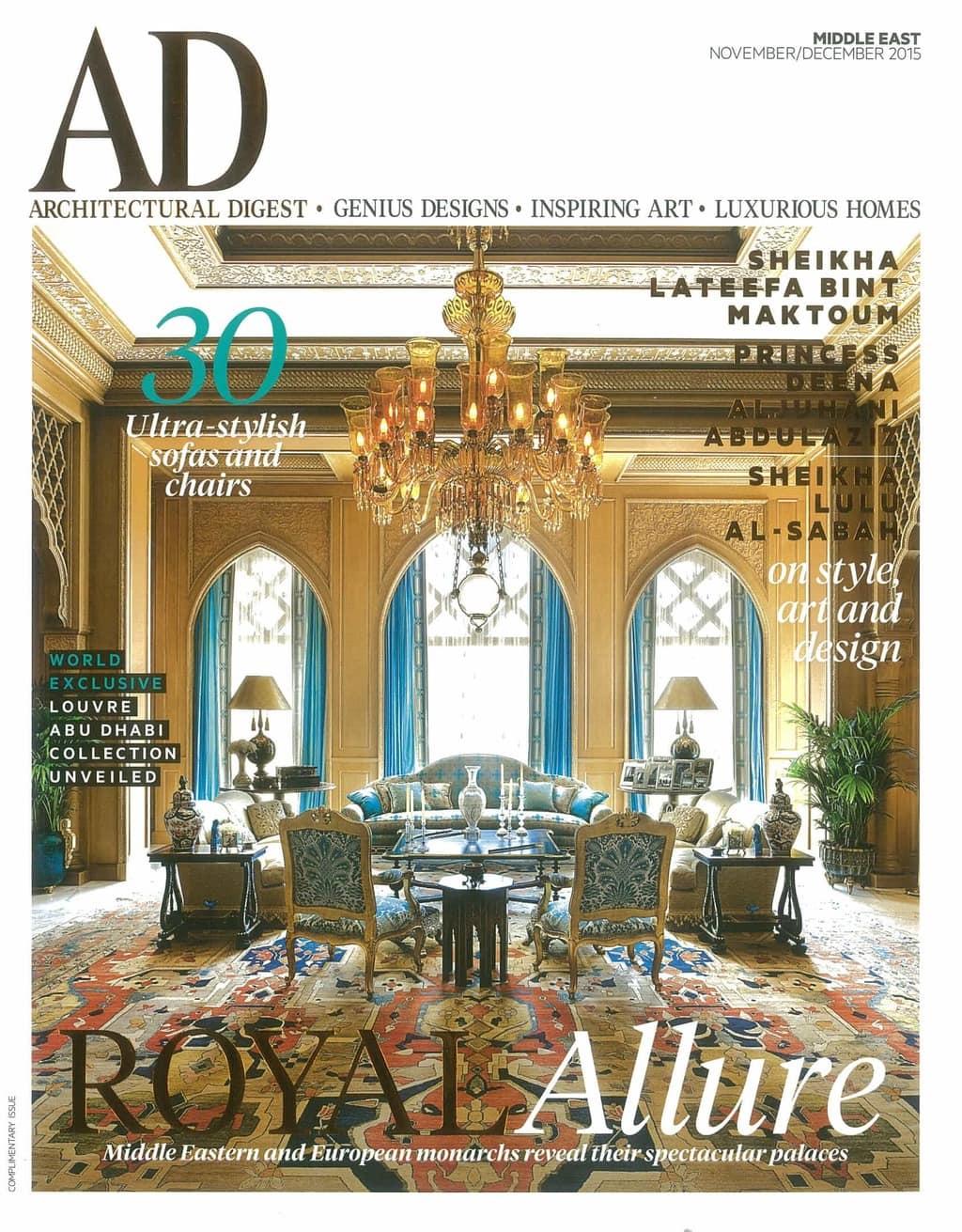 ad-05_nov-dec-2015_cover