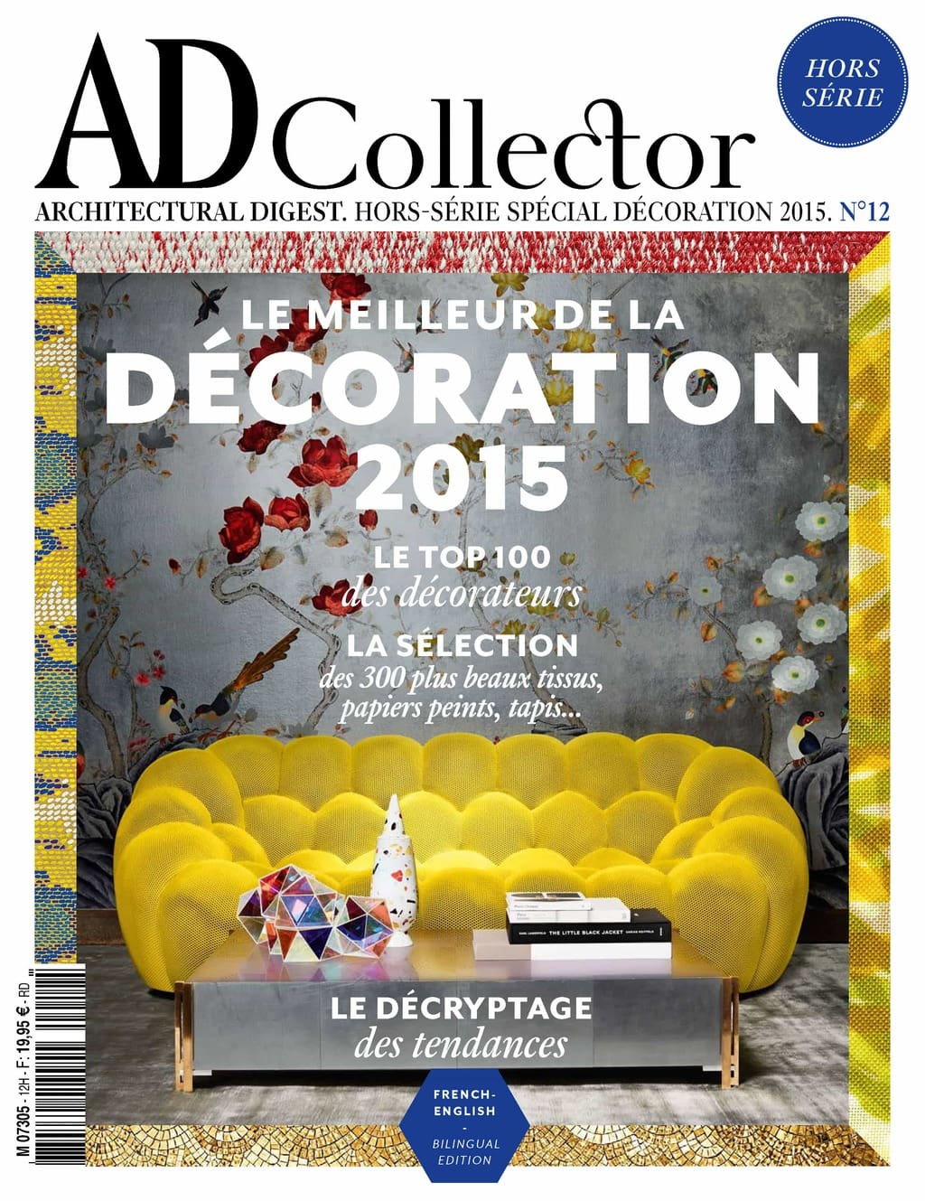 ad-collector-2015-12_page_1